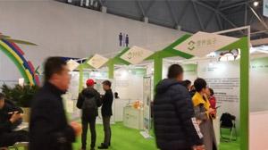 营养盒子集市开市,首批11家营养创新产品品牌入驻