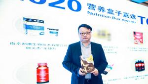 顾关杰荣获2020营养盒子Top10大奖