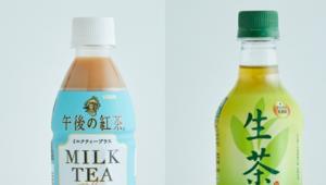 免疫产品爆火,麒麟即饮茶也来分一杯羹?